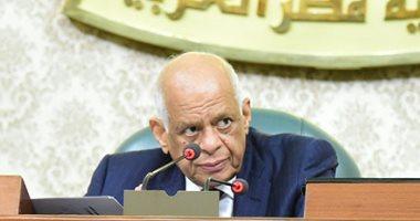 عبد العال للحكومة  : مناقشة بعض الاستجوابات قريبا