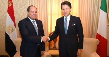 لقاء الرئيس السيسى برئيس وزراء إيطاليا فى باليرمو.. فيديو