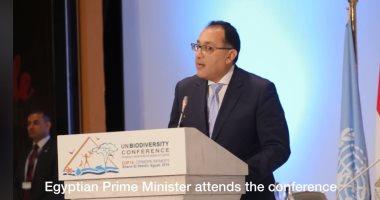 رئيس الوزراء يصدر قرارا بتكليف مجدى غازى برئاسة هيئة التنمية الصناعية