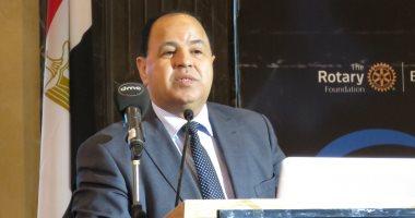 المالية: مصر تتسلم 2 مليار دولار من قرض صندوق النقد نهاية ديسمبر