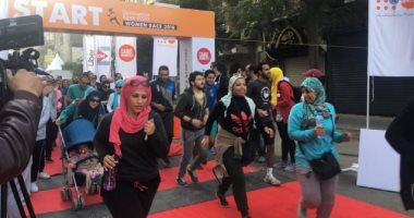ماراثون للفتيات بمصر الجديدة تحت شعار القضاء على العنف ضد المرأة