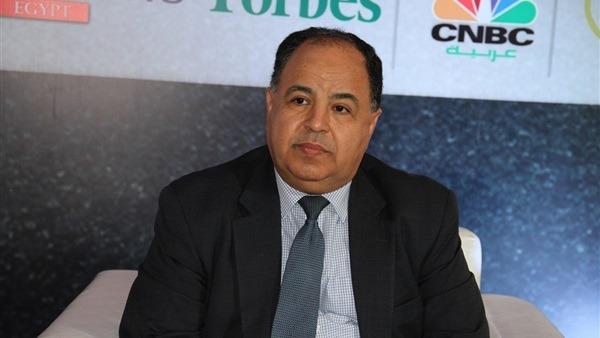 وزيرالمالية يزف بشرى سارة للمصريين: تحسين أحوال المواطنين قريبا