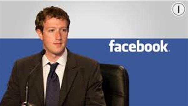 مؤسس فيسبوك يرفض المشاركة في جلسة تحقيق دولية بشأن الأخبار الزائفة