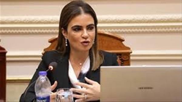 وزيرة الاستثمار: مصر لها دور رئيسى ومحورى فى ريادة الأعمال