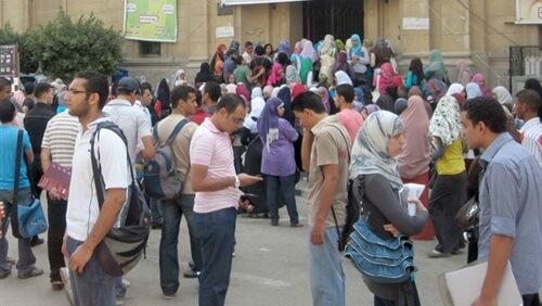 1330 طالب وطالبة يترشحون لانتخابات اتحاد طلاب القاهرة