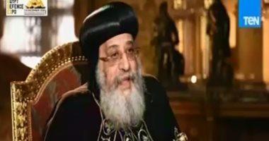 """البابا تواضروس: قانون بناء الكنائس """"يعدل مسار مصر"""""""