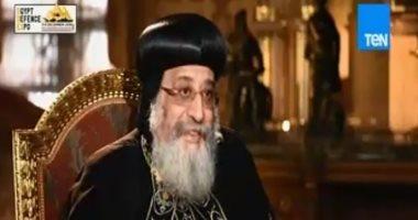 البابا تواضروس: 3 أغسطس إعادة فتح الكنائس في القاهرة والإسكندرية