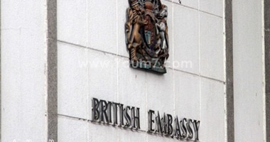 السفارة البريطانية بالقاهرة تغلق أبوابها يومى 25 و26 ديسمبر احتفالا بالكريسماس