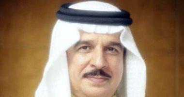 العاهل البحرينى