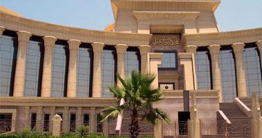 المحكمة الدستورية-أرشيفية