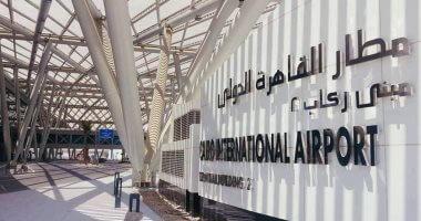 الرئيس الإريتريى يغادر مطار القاهرة بعد نهاية زيارته لمصر