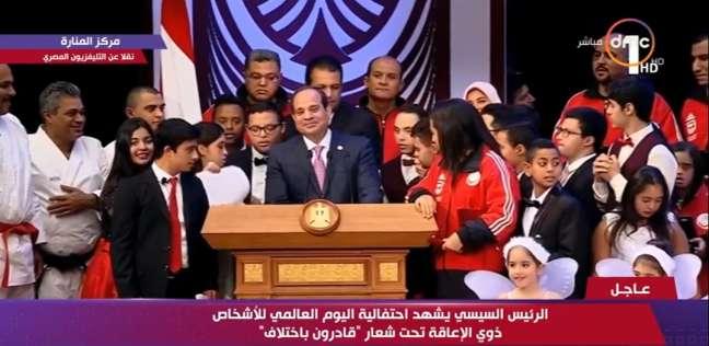 """السيسي: """"تحيا مصر"""" يدعم صندوق ذوي الإعاقة ليصل إلى 100 مليون جنيه"""