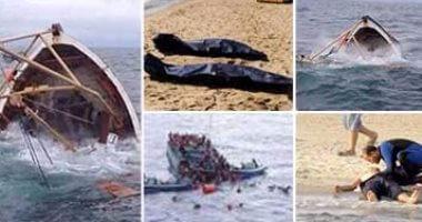 غرق 15 مهاجرا غير شرعى قبالة السوحل الليبية