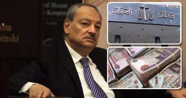 """النائب العام يحيل المتهمين في قضية """"رشوة رئيس مصلحة الجمارك"""" إلى المحاكمة الجنائية"""