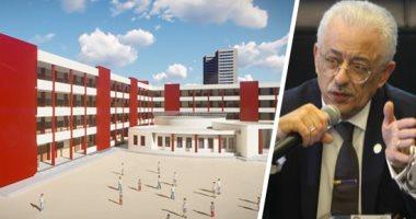وزيرا التعليم والاستثمار وسفير اليابان يفتتحون المدرسة اليابانية بالعبور اليوم