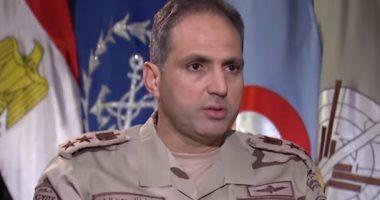 فيديو.. البيان الـ 30 من القيادة العامة للقوات المسلحة بشأن العملية الشاملة.. إعادة نشر
