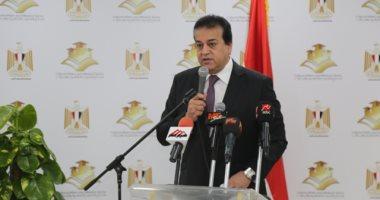 التعليم العالى: 10جامعات مصرية حصدت مراكز متقدمة بأفضل 500 جامعة بالعالم