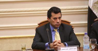 وزير الشباب: تخصيص أرض لإقامة مقر للكاف فى شرق القاهرة