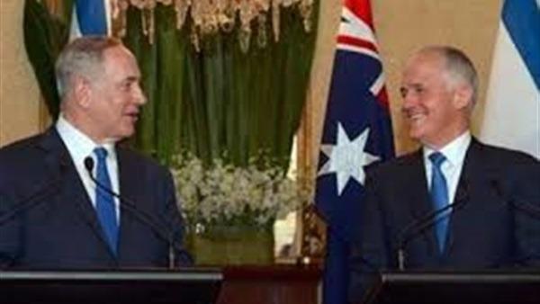 إسرائيل غاضبة من أستراليا بعد إعلانها عن القدس
