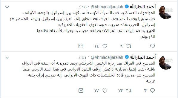 الجار الله: المواجهات العسكرية فى الشرق الأوسط هى بين إسرائيل وإيران