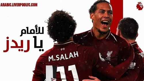 محمد صلاح يتصدر الغلاف الرسمي لمباراة ليفربول ونيوكاسل