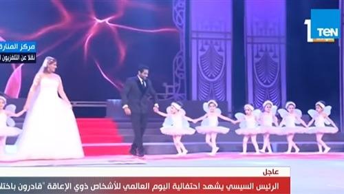 أحمد فلوكس وهنا شيحة يحتفلان بحفل زفافهما أمام السيسي (فيديو)