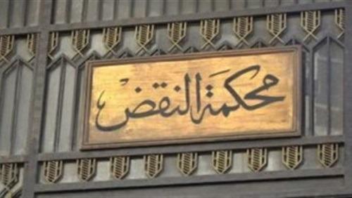 إعدام قاتل صاحب محمصة بالإسكندرية