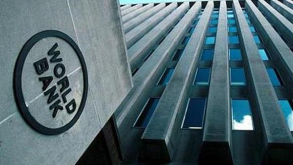 البنك الدولي: برنامج الإصلاح الاقتصادي المصري نموذج يحتذى به لدول أفريقيا
