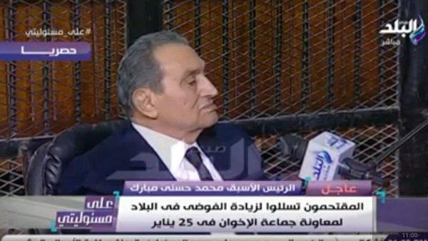 مبارك: المتسللون استعملوا السلاح بالعريش وهربوا الإخوان وحماس من السجون