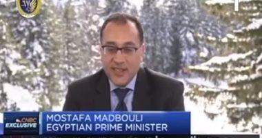 مصطفى مدبولى لـ CNBC: السيسي تبنى خطة إصلاح عكست قدرة الاقتصاد على التعافى