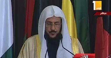 وزير الدعوة والإرشاد بالسعودية: نعتز بدور مصر فى تعزيز أواصر المحبة مع المملكة