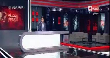 متحدث الوزراء: مصر ستشهد تنظيم 3 بطولات دولية خلال ثلاث أعوام