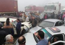 حادث تصادم - صورة أرشيفية