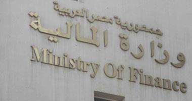 وزارة المالية: قيمة الجنيه تتحسن.. وتحقيق فائض أولى ٢٪
