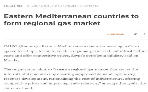 وكالة (رويترز) : دول شرق البحر المتوسط تنشئ سوق للغاز الإقليمي