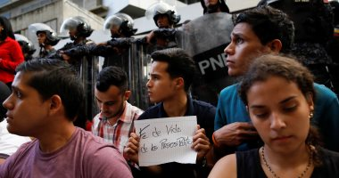 البرازيل وباراجواى وكولومبيا وبيرو تعترف بخوان جوايدو رئيسا انتقاليا لفنزويلا
