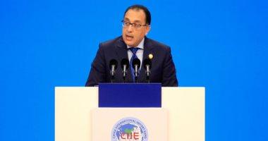"""رئيس الوزراء يهنئ الرئيس والشعب المصرى بفوز مصر بتنظيم """"أمم إفريقيا"""""""