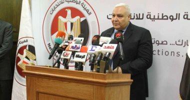 الوطنية للانتخابات تستعد لتصويت المصريين بالخارج فى جولة الإعادة بـ3 دوائر