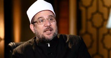 وزير الأوقاف: البابا تواضروس رمز وطنى راسخ فى أذهان كل المصريين