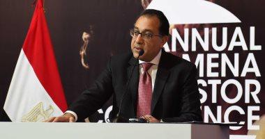 رئيس الوزراء يصدر قرارا بإحالة بعض الجرائم لمحاكم أمن الدولة طوارئ