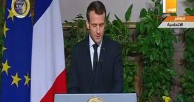 ماكرون: لا أعطى دروسا للمصريين وأحترم التحديات الأمنية وإعادة بناء الاقتصاد