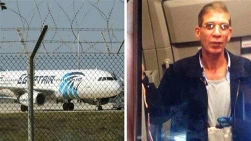 جنايات الإسكندرية تبدأ اليوم محاكمة مختطف الطائرة المصرية إلى قبرص
