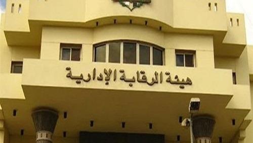 الرقابة الإدارية تلقي القبض على عاطل انتحل صفة ضابط بالأمن الوطني