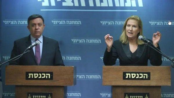 نقل سفارة البرازيل للقدس مقابل صفقة مع إسرائيل