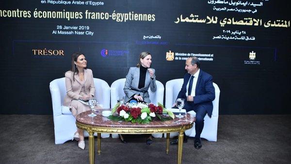 وزيرة اقتصاد فرنسا: ترؤس مصر للاتحاد الأفريقى فرصة لتعزيز التعاون المشترك