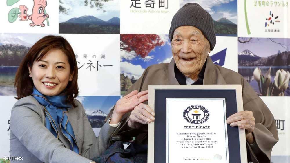 وفاة أكبر معمر فى شمال اليابان