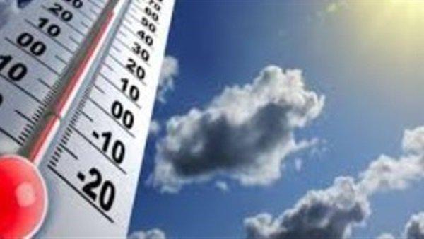 تعرف على حالة الطقس ودرجات الحرارة المتوقعة اليوم بالمحافظات.. فيديو