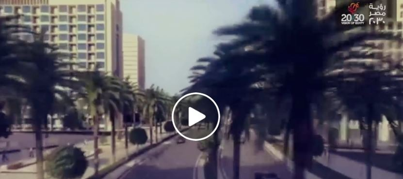 بالفيديو| المخطط النهائي لتطوير مثلث ماسبيرو