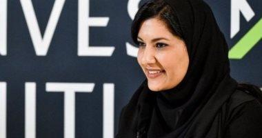 الأميرة ريما بنت بندر سفيرة السعودية لدى واشنطن