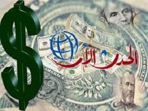 سعر الدولار اليوم في مصر السبت 23-11-2019